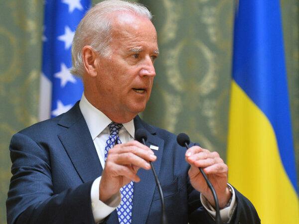 Байден гарантировал Украине мировой приоритет новости,события
