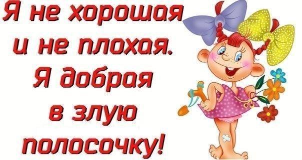 ХА-ХАтунчики)))