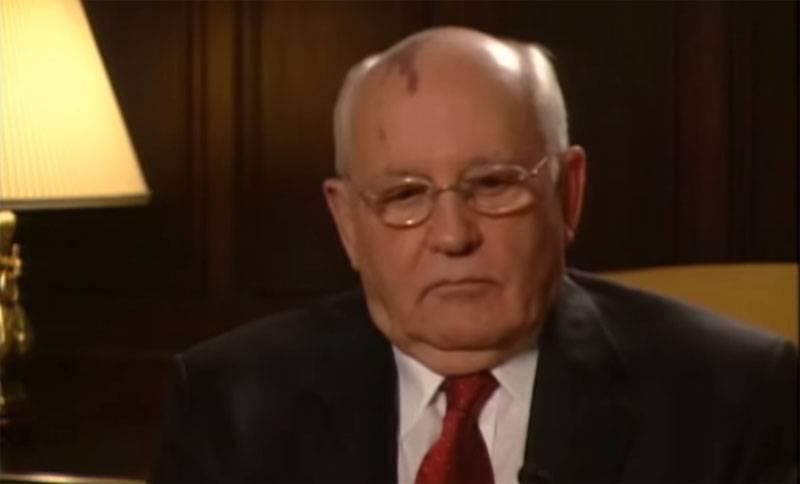 Михаил Горбачёв – герой на Западе, но не на Родине геополитика,россия