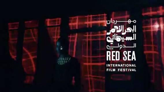 Определена окончательная дата первого кинофестиваля Red Sea Film Festival в Саудовской Аравии