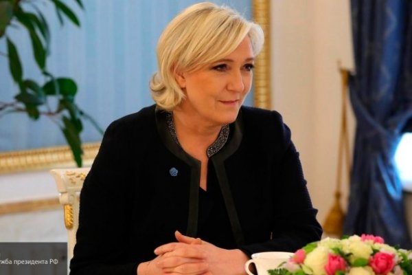 Ле Пен призывает ликвидировать ЕС