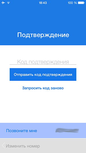 1.2 iOS