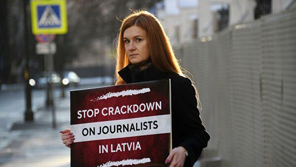 Бутина пообещала бороться за журналистов из Латвии до последнего