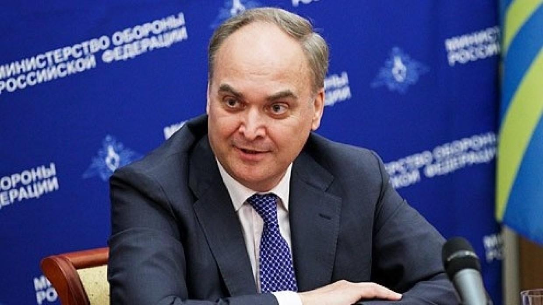 Антонов отметил важность избегания вооруженного конфликта между США и Россией Политика