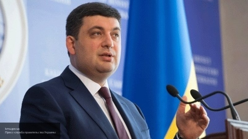 Гройсман получил от еврокомиссара нагоняй за невыполнение Украиной финансовых обязательств