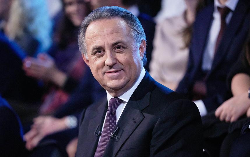 Виталий Мутко покинул пост главы РФС