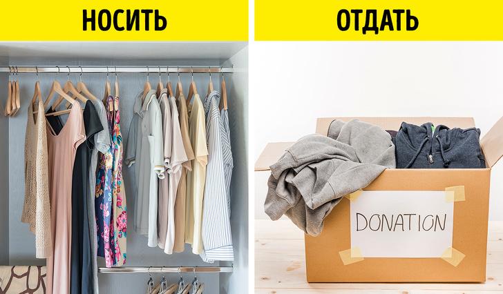 10главных модных ошибок русских женщин