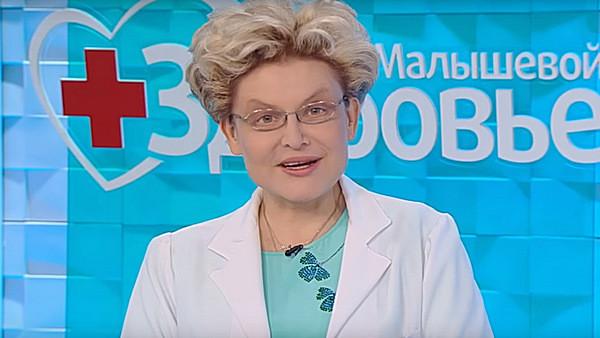 Елена Малышева 20 лет колет ботокс, чтобы не стать