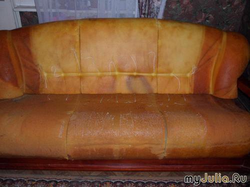 Апгрейд мягкой мебели (пошив чехлов)