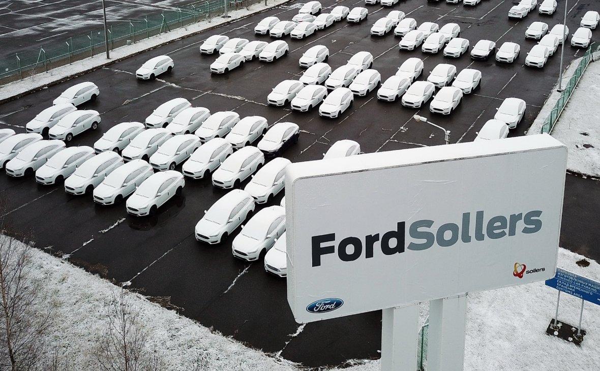 Ford отказался от выпуска и импорта легковых автомобилей в Россию