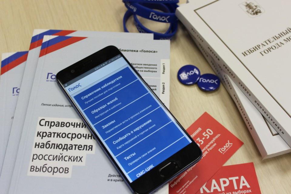ОП РФ обвинила «Голос» в упр…