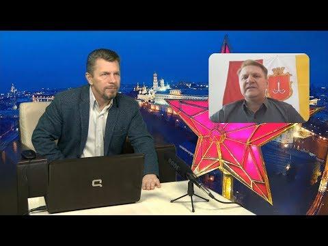 Олег Музыка: Украина и ее путь в Европейский Союз