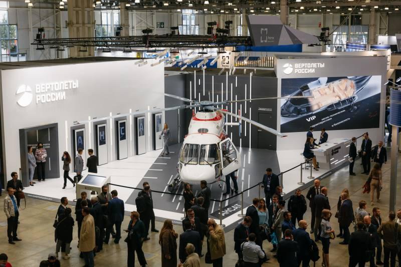 Выставка HeliRussia 2020: успехи в период ограничений оружие