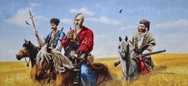 Азовские казаки и Русское го…