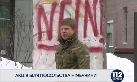 ФРГ отреагировала на«уродование» Берлинской стены украинским депутатом