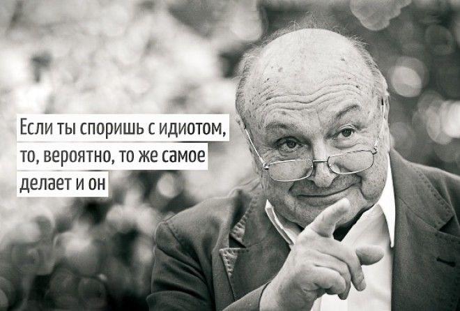 20+ самых ярких цитат Михаил…