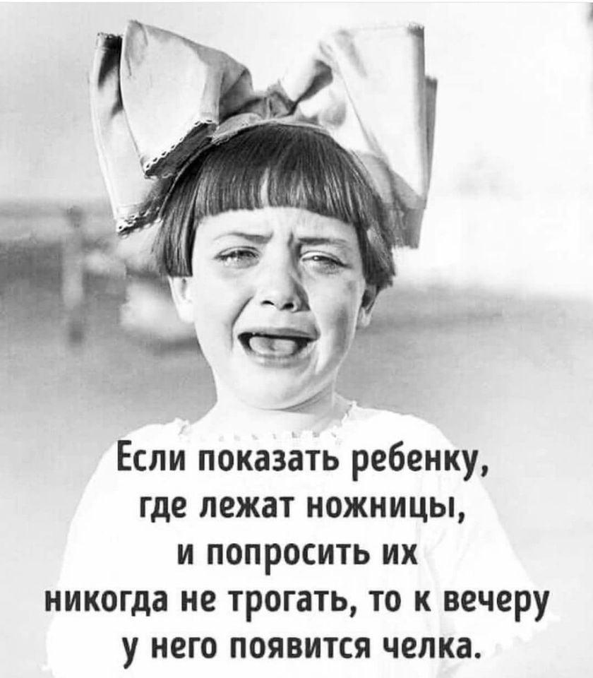 - Сынок, смотри: у меня 850 рублей, а у мамы 150 рублей... Весёлые,прикольные и забавные фотки и картинки,А так же анекдоты и приятное общение