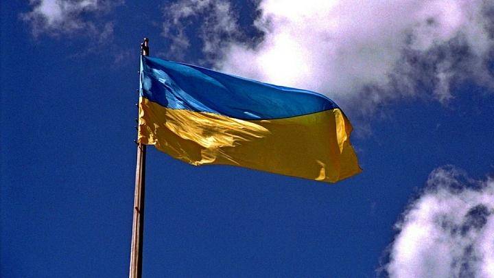 Зрада во Львове: На Украине футбольный матч начался с «Я люблю тебя, Москва»