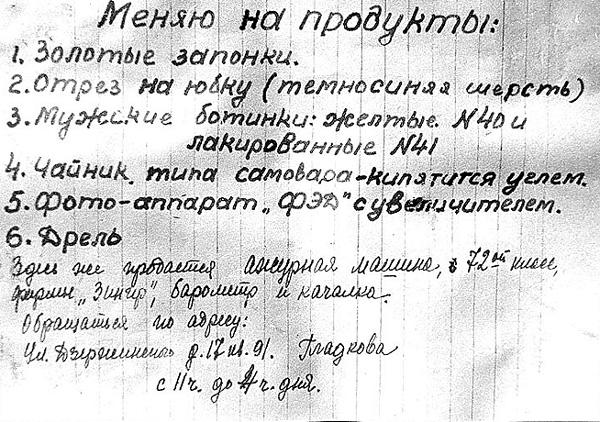https://mtdata.ru/u10/photo5FAC/20763646187-0/original.jpg#20763646187