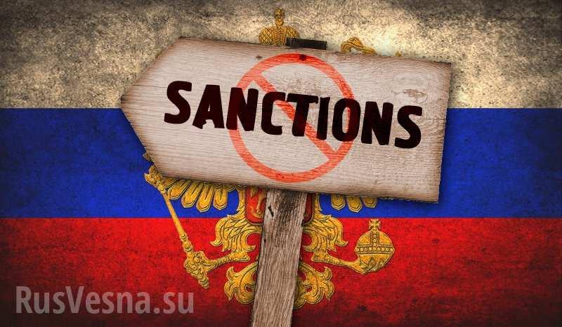 Новая метла: легко ли будет отменить санкции, которых требуют сенаторы США