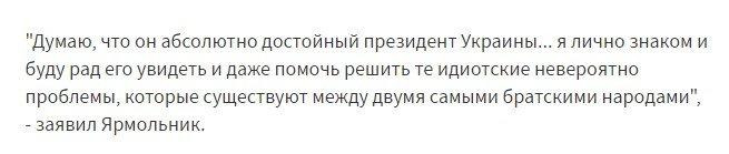 Лицедей-либераст Ярмольник снова открыл рот и громогласно испортил воздух Политика