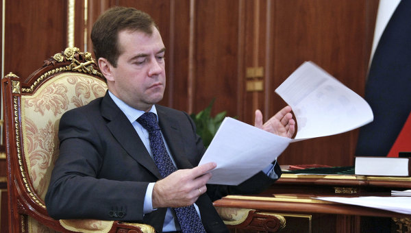 Медведев перенёс выходные с …