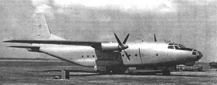 Картинки по запросу Ан-8 1966