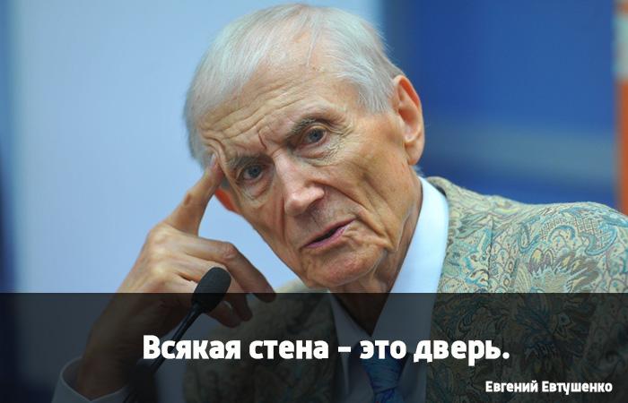 Умер Евгений Евтушенко: 10 мыслей великого «шестидесятника» о современном мире