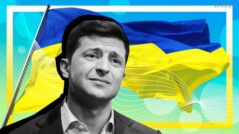Офшорный скандал с участием Зеленского оказался Москве на руку Политика