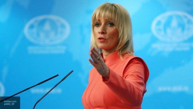 Захарова высказалась о территориальных претензиях Эстонии к РФ..