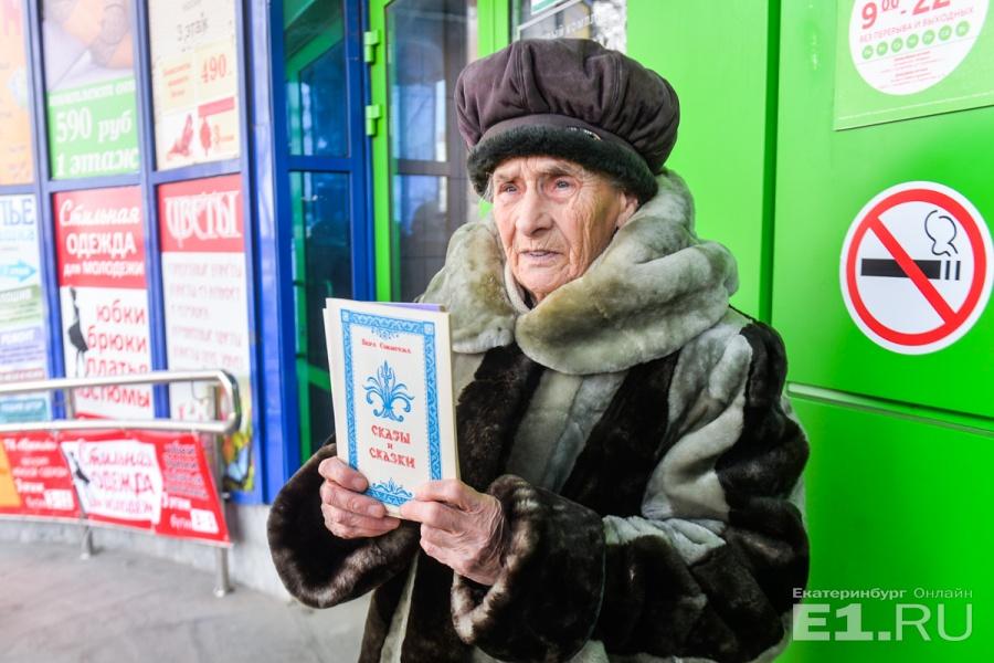 Весь день на морозе: на Вторчермете 89-летняя бабушка-писательница продает свои сказки за копейки