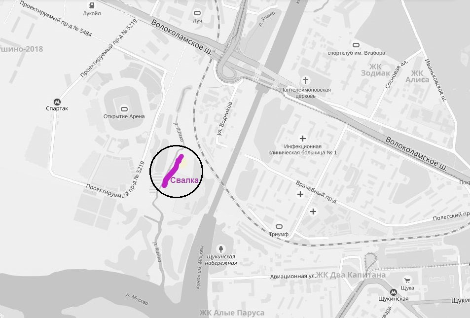 Помойка у нерестовой речки Химка, Москва, стадион Спартак