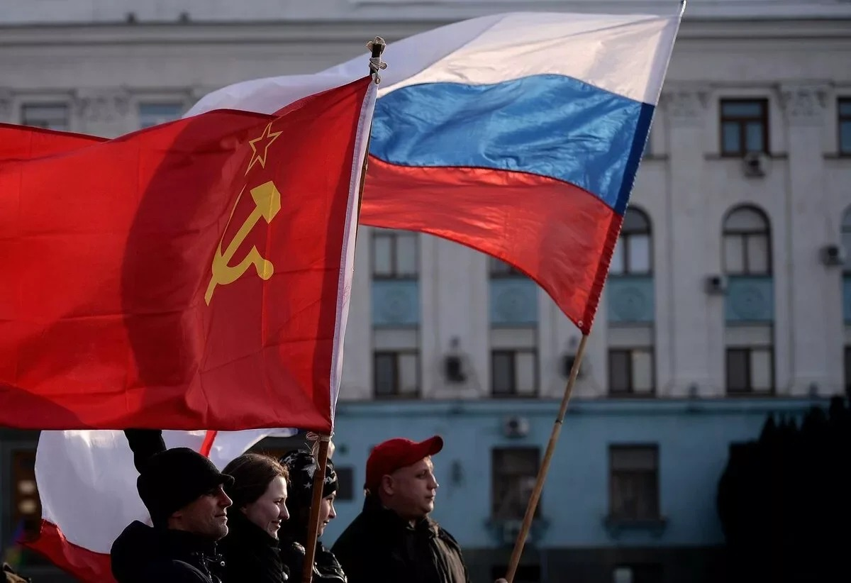 СССР — это Российская Федерация