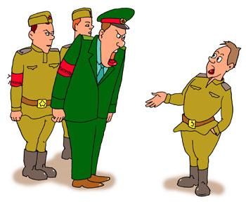 Генерал в развалочку идет по мосту, на глаза попался солдат