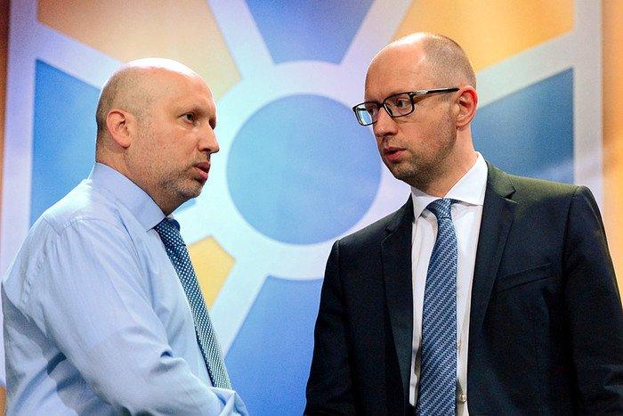 Пришло время отвечать? На Украине сообщили о возбуждении уголовных дел против Яценюка, Парубия и Турчинова