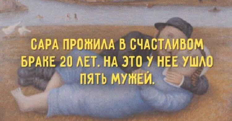Одесского оптимизма пост: 25 шикарных анекдотов, которые вас таки порадуют