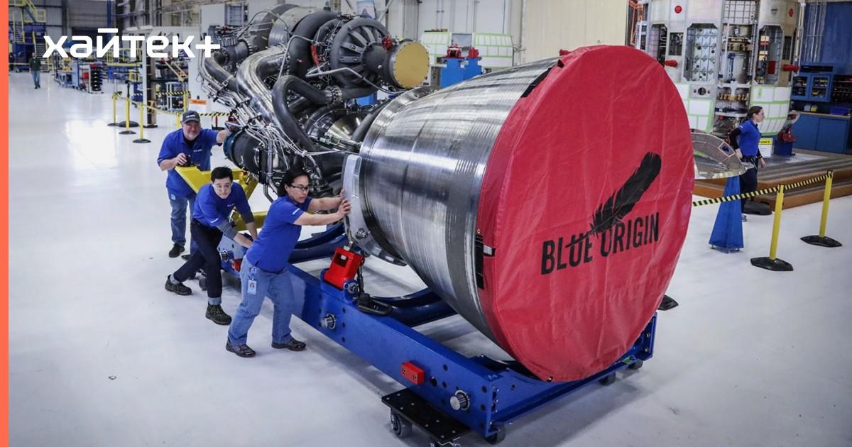 Ракетный двигатель BE-4 от Blue Origin сможет совершить 100 стартов