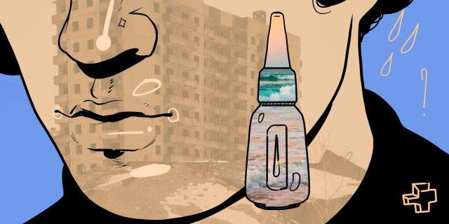 Чем опасны сосудосуживающие капли в нос и как от них отвыкнуть здоровье,лекарства,медицина