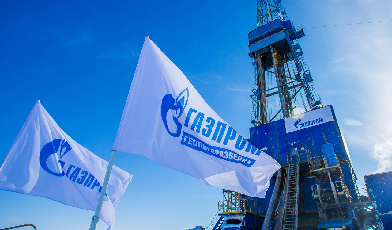 Цены на газ для Европы превысили 0 за тысячу кубов геополитика