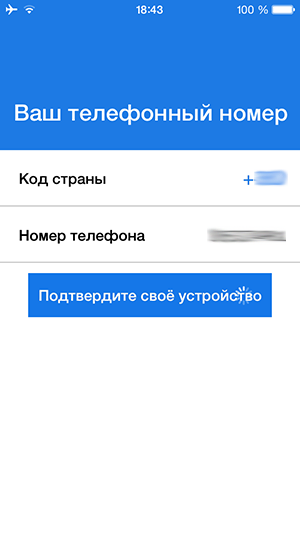 1.1 iOS