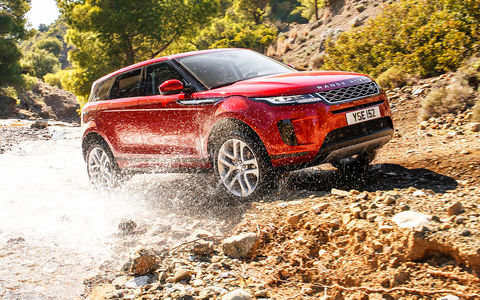 Новый Range Rover Evoque: известны российские цены
