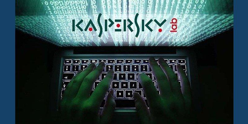 Лаборатория Касперского оставила все спецслужбы США в дураках