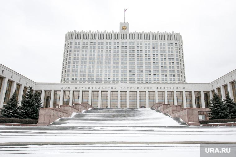 Власти раскрыли, какие последствия ждут Россию при резком падении цен на нефть