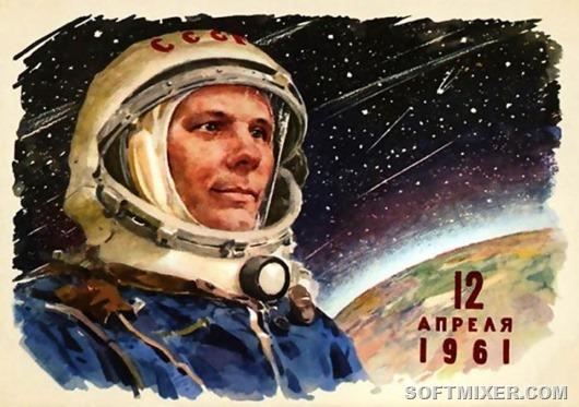Суеверия космонавтов история