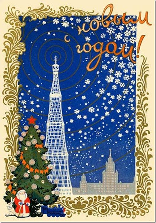 Новогодние редкие открытки ссср, лицом