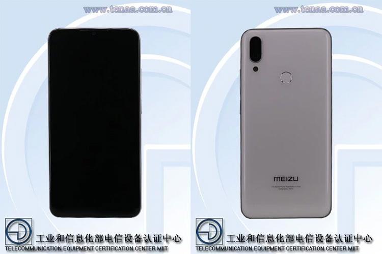 Опубликованы «живые» фотографии смартфона Meizu Note 9