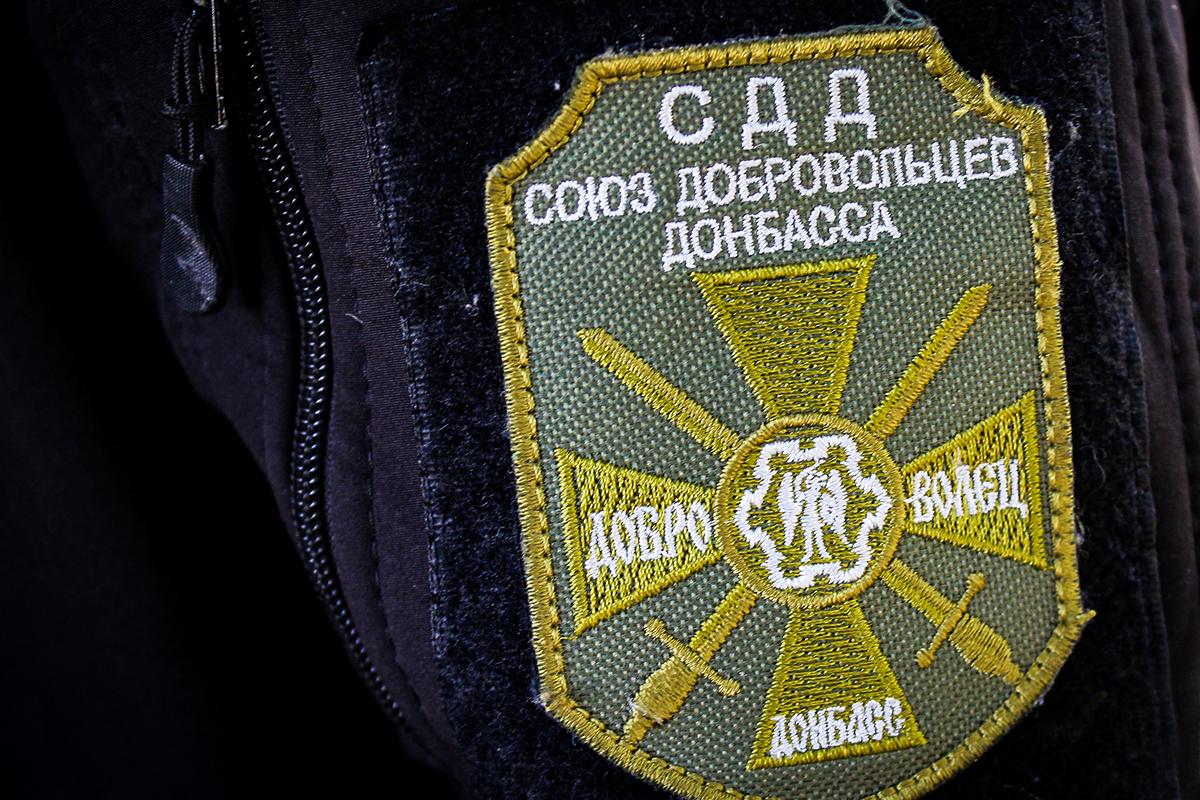 Добровольцы Донбасса нацелились на Госдуму РФ