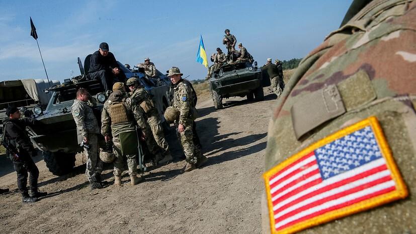 Американцы нашли способ  отправить на Украину ограниченный военный контингент