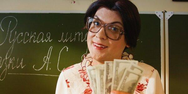 Сдавать ли деньги в садике и школе. Что я думаю об этом.