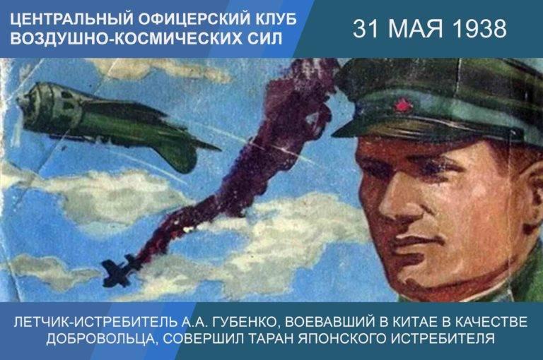 Антон Губенко, «русский камикадзе» история,подвиг